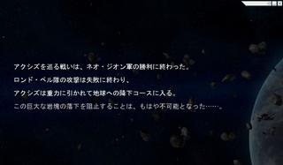GNO3_0093_05b.jpg