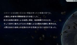 GNO3_0093_06b.jpg