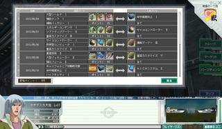GNO3_20120604_02.jpg