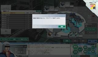 GNO3_20140112_04.jpg