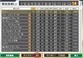 GNO3_C11_SpecialSupply.jpg