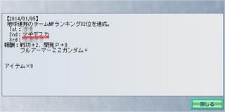 GNO3_C16_W12_TMP.jpg