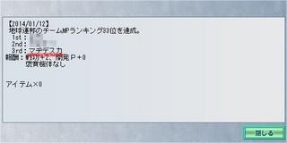 GNO3_C16_W13_TMP.jpg