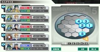 GNO3_Form_C16_W13_1_Before.jpg