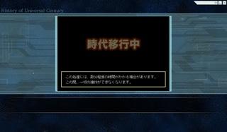 GNO3_IKOU.jpg