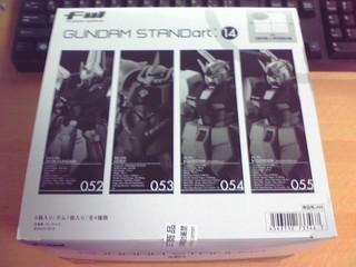 GUN_FW_STAND14-01.jpg