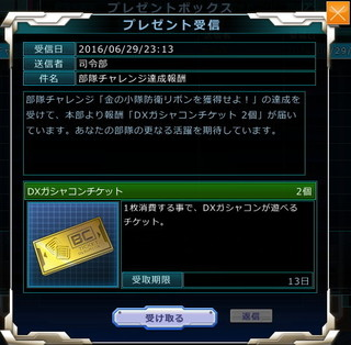 MSGO_20160629_31.jpg