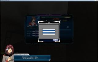 MSGO_20161203_07.jpg