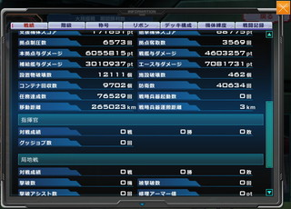 MSGO_2016W1130_Result2.jpg