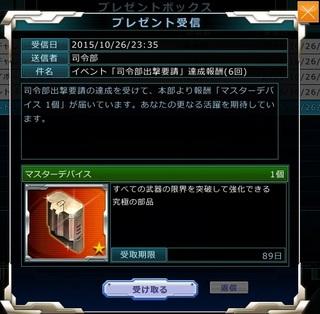MSGO_EV20_Reach06_01.jpg
