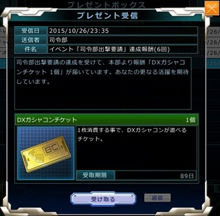 MSGO_EV20_Reach06_02.jpg