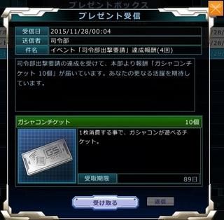 MSGO_EV24_Reach04_01.jpg