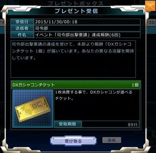 MSGO_EV24_Reach06_02.jpg