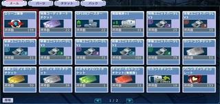MSGO_EV40_Result.jpg