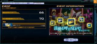 MSGO_EV41_1W_Result.jpg