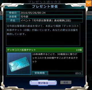 MSGO_EV44_Reach02.jpg