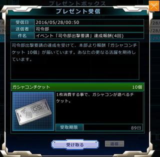 MSGO_EV44_Reach04_01.jpg