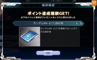 MSGO_EV57_255pt.jpg