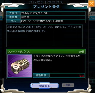 MSGO_EV65_130pt_Reward.jpg