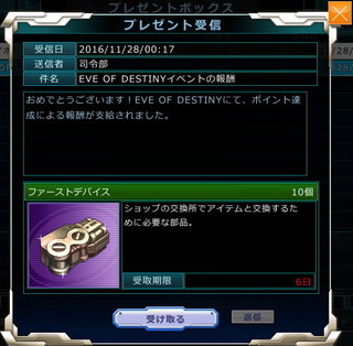 MSGO_EV65_200pt_Reward.jpg