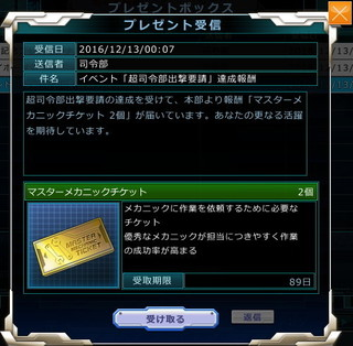 MSGO_EV67_20161213.jpg