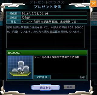 MSGO_EV67_Reach02_02.jpg