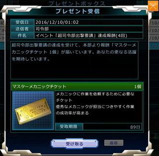 MSGO_EV67_Reach04_01.jpg