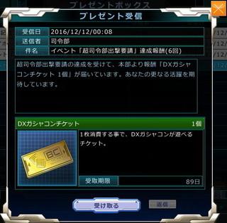 MSGO_EV67_Reach06_01.jpg
