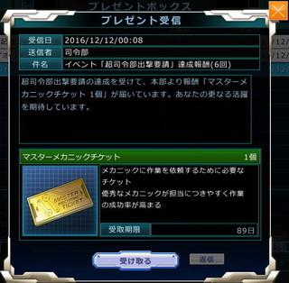 MSGO_EV67_Reach06_02.jpg
