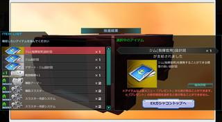 MSGO_EX_Advance2_lap04_05.jpg