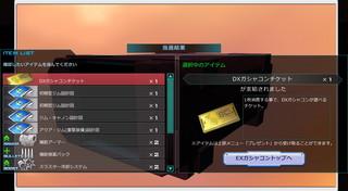 MSGO_EX_Advance_lap04_09.jpg