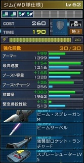 MSGO_MS_04_03.jpg