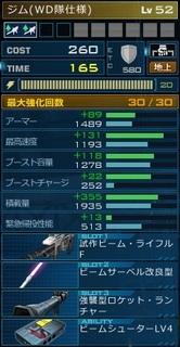 MSGO_MS_39_01a.jpg