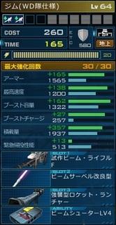 MSGO_MS_39_02.jpg