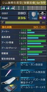 MSGO_MS_55_01.jpg