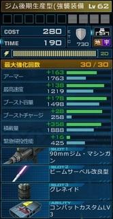 MSGO_MS_55a_01.jpg
