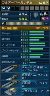 MSGO_MS_62_01.jpg