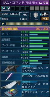 MSGO_MS_68_01.jpg
