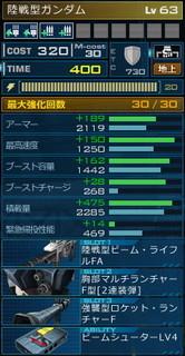 MSGO_MS_70_02a.jpg